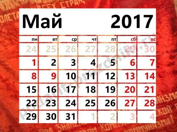 Лунный календарь окрашивания и стрижек на январь 2017
