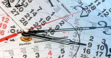 новогодние праздники календарь