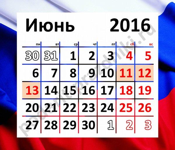 Как славяне отмечали праздник весеннего равноденствия