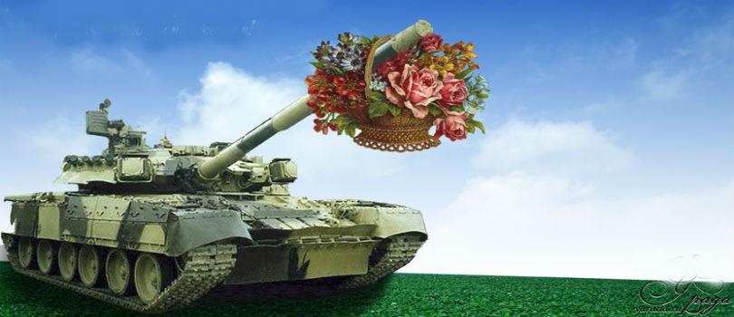 С днем танкиста поздравления в стихах