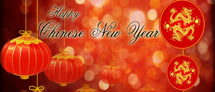 С какого числа китайский новый год в 2017 году какого числа